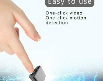 12MP ფარული სათვალთვალო აუდიო/ვიდეო კამერა მოძრაობის სენსორი