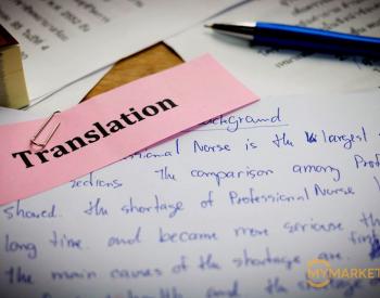 თარგმნა ყველა ენაზე  24/7 / მთარგმნელობითი მომსახურეობა / თა