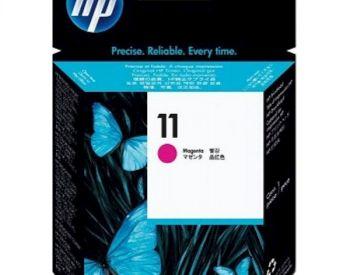 HP Q6001A 124A Cyan Toner Cartridge CLJ2600