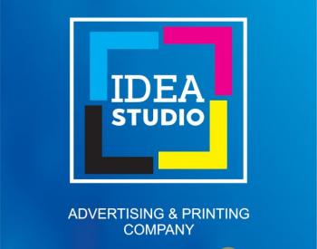 სარეკლამო კომპანია IDEA STUDIO