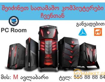 ✔️ იყიდება ყველა თაობის I7 კომპიუტერები  ✔️