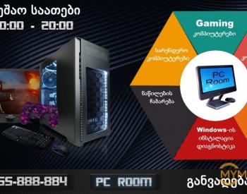 ✔️ იყიდება 2 - 3 თაობის I7 კომპიუტერები ✔️