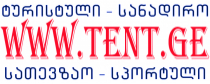 WWW.TENT.GE