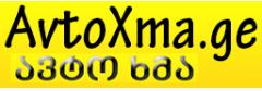 AvtoXma.ge
