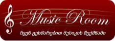 Musicroom / მუზიკ რუმი