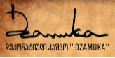 Dzamuka