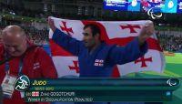 საქართველოს პირველი ოქრო პარალიმპიურ თამაშებზე (ვიდეო)