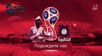 FIFA 2018: მუქარა რუსეთის მსოფლიო თასს და სუპერვარსკვლავებს