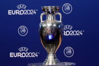 2024 წლის ევროპის ჩემპიონატი გერმანიაში ჩატარდება