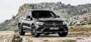 როგორია Mercedes GLC-ს AMG ვერსია (ფოტო)