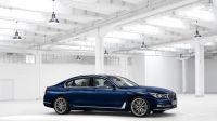 BMW-ს განსაკუთრებული მე-7 სერია